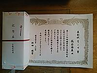 Kimg0381