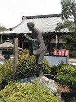 Yugyoji160521ah