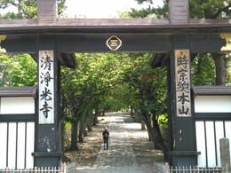 Yugyoji160521b_3