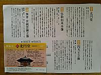 Kimg2402