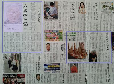 Townnews_2